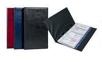 Визитница на кольцах, настольная, на 80 визиток Обозначение разделов - буквы от А до Я, Axent, Размер 255х150 мм, Визитница настольная, Синий