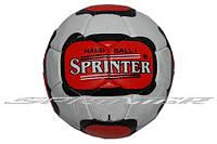 Мяч гандбольный мини (уценка)