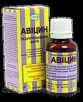 Авіцин (ампула 3 мл.)