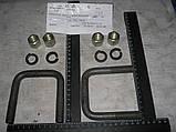 Стремянка передней рессоры газель 3302 3302-2902406, фото 2