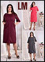 Р 62,64,66 Модное женское платье батал 770569 приталенное весеннее бордовое серое деловое осеннее миди летнее
