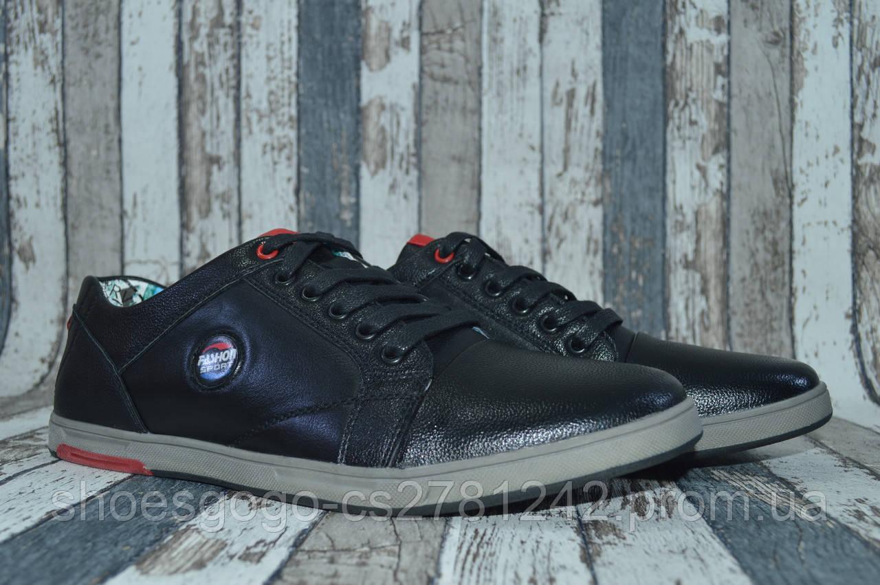986f2e6c Мужские кожаные кроссовки (туфли полу-спорт) - интернет-магазин