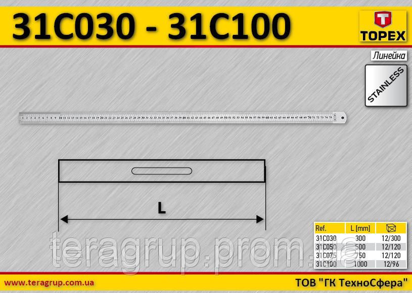 Линейка нержавеющая сталь, L-300мм.,  TOPEX  31C030, фото 1