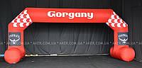 Уличная надувная фигура Арка Горгани
