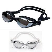 Спортивные очки для профессионального плавания черные