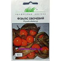Физалис овощной 0,1 г