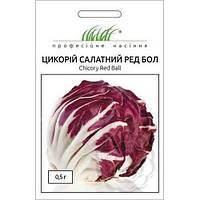 "Цикорий салатный ""Ред Бол""  0,5 г"