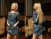 Трикотажное платье с карманами 313 МВ