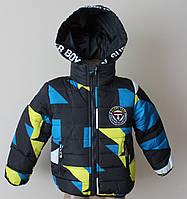 Куртка на мальчика,детская,весна-осень