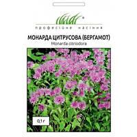 Монарда цитрусовая (Бергамот)  0,1 г