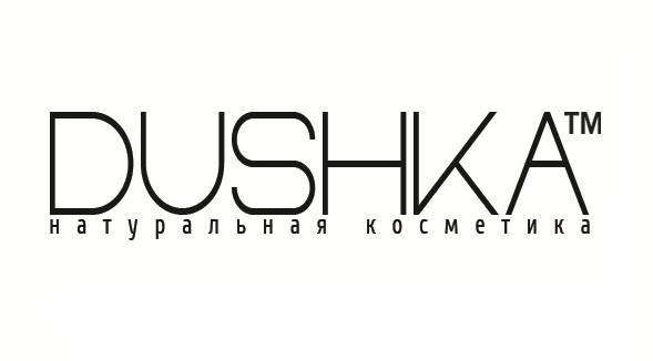 Натуральная косметика Dushka