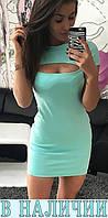 Женское платье Valery! 7 цветов в наличии!, фото 1