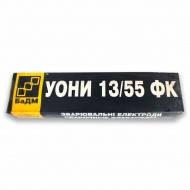 Электроды БАДМ УОНИ 13/55 Ф3мм/5кг