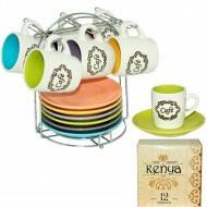 Сервиз кофейный керамический 12ед.(100мл. бл. 12см) &quotKenya&quot на стойке (в коробке)