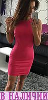 Женское платье Tessa! 7 цветов в наличии!, фото 1