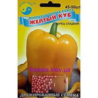 """Перец  """"Желтый Куб"""" сладкий   45-50 шт"""