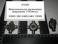 Крестовина рулевого кардана ГАЗ 4301