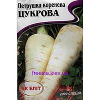 """Петрушка корневая """"Сахарная""""  для специй 20 г"""