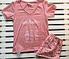 Пижама женская с шортами EGO размер S