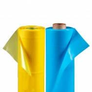 Пленка п/э рукав 0.120мк. 50м *3.0м (300 кв.м) светостаб. желтая