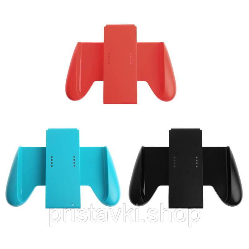 Nintendo Switch HandGrip Joy-Con