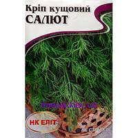 """Укроп кустовой """"Салют""""  20 г"""