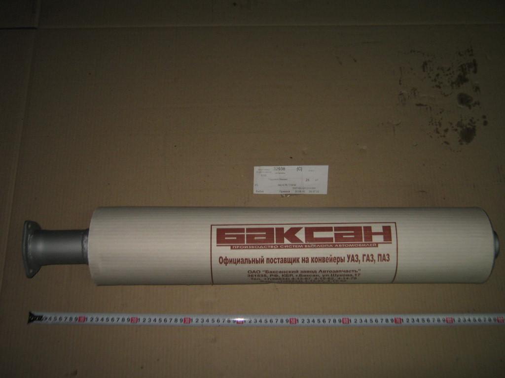 Глушитель ГАЗ 3307 3307-1201010-88