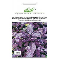 """Базилик фиолетовый """"Темный Опал"""" 0,5 г"""