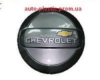 Чехол запасного колеса ВАЗ 2123