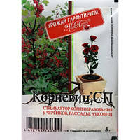 Корневин,СП  5 г (МОс Агро)