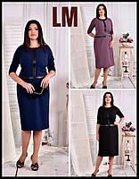 Р 68,70,72,74 Красивое женское платье батал 770568 приталенное весеннее большого размера деловое осеннее синее