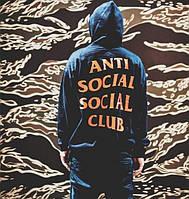 Толстовка с принтом A.S.S.C. Paranoid | Anti Social social club, фото 1