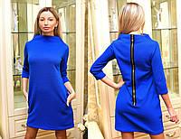 Женское однотонное платье 269.1 МВ