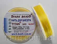 Нить для бисера TYTAN 100 №2507. Желтый яркий насыщенный 100 м