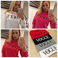 Женский свитшот Vogue