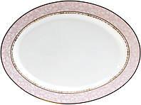 Овальное блюдо Aurora 32 см Astera A0110-16110