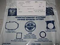 Прокладки КПП ГАЗ 3307 3307-1701804
