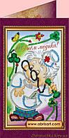 "Набор-открытка АО-098 ""С Днём медика-1"""