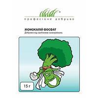 """Удобрение """"Монокалий фосфат"""" от грибковых заболеваний 15 г"""