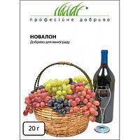 """Удобрение """"Новалон"""" для винограда 20 г"""