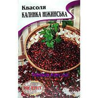 """Фасоль """"Калинка Нежинская""""  20 г"""