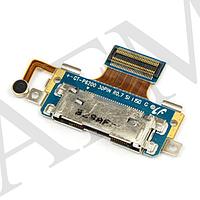 Шлейф (Flat cable) Samsung P6200 Galaxy Tab Plus/  P6201,   с разъемом зарядки,   микрофоном
