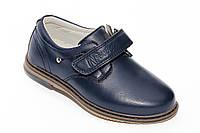 Детские туфли для мальчиков арт 155 (26-31)