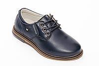 Детские туфельки (26-31)