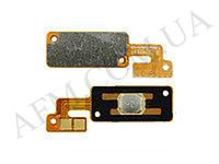 Шлейф (Flat cable) Samsung S7562 Galaxy S Duos с кнопкой Меню