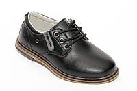 Туфли детские для мальчиков (26-31)