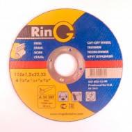 Диск отрезной по металлу RinG 230х1.6х22.23