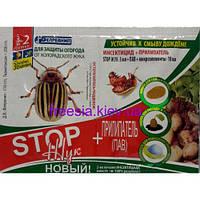 Стоп (Stop) жук 3мл  + прилипатель(ПАВ) + микроэлементы  10мл