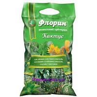 Флорин грунт для Кактусов  3 л