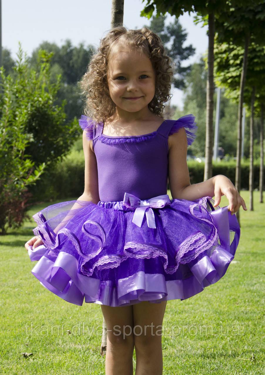 Юбка-пачка фиолетовая с сиреневой отделкой
